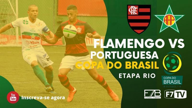 COPA DO BRASIL - FLAMENGO-RJ X PORTUGUESA-RJ